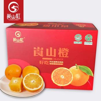 崀山红 湖南精品崀山橙12斤大果礼盒装(毛重) 果径#70-80