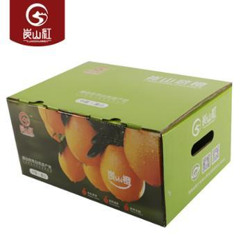 崀山红 崀山橙8斤装 65-75mm 连箱