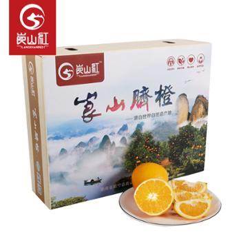 崀山红 湖南崀山橙12个精品大果礼盒装新鲜脐橙 80-85