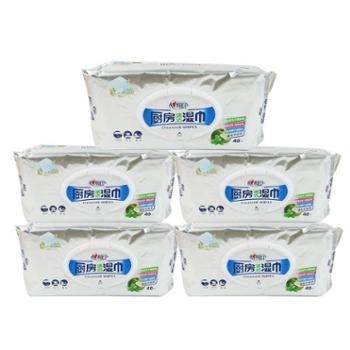 心相印厨房湿巾清洁系列湿纸巾40片*5包装