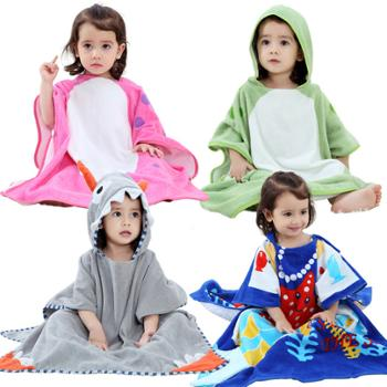 MICHLEY儿童浴巾婴儿毛巾盖被宝宝印花连帽浴袍