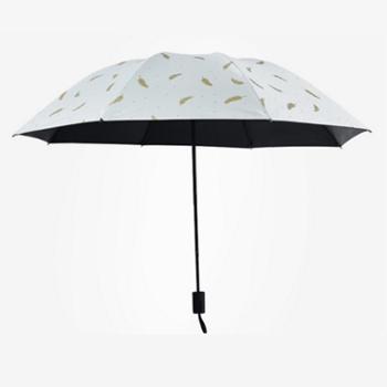 强铭黑胶三折太阳伞雨伞单把