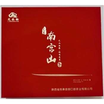 御口韵岚恭韵南宫山红茶浓香型150g礼盒装
