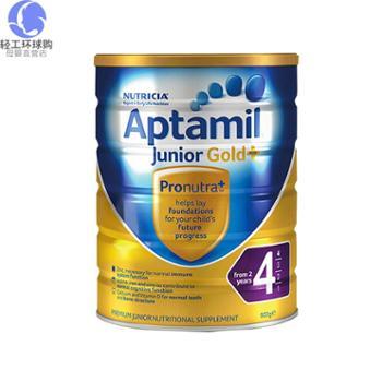 爱他美Aptami澳洲金装婴儿配方奶粉4段2岁以上900克/罐