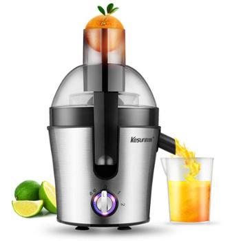 科顺/Kesun 大口径榨汁机 果汁机全自动榨汁机 家用蔬果榨汁FM101