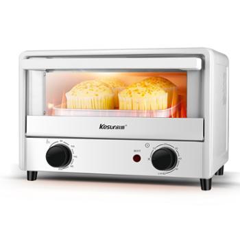 科顺/Kesun 家用多功能电烤箱 复古风烘焙电烤箱14L TO-122C 白色