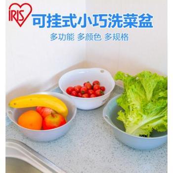 日本爱丽思IRIS 厨房洗菜塑料沥水盆可悬挂小巧水盆洗菜盆KB-24AG可悬挂小巧洗菜盆