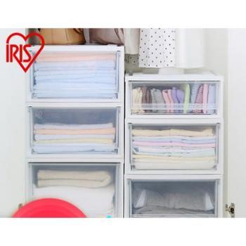 爱丽思收抽屉式衣柜内收纳盒透明塑料整理箱