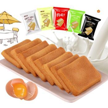 优乐麦优乐麦干烙蛋糕饼干鸡蛋煎饼干酪蛋糕零食休闲食品多口味750g