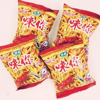 爱利脆咪咪你虾条零食薯条薯片小吃膨化食品独立小包混合口味1000g