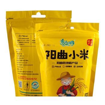山西阳曲小米 孕妇月子米 宝宝米 小黄米 400g