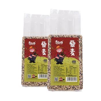 藜麦米三色藜麦 农家粗粮 碱性食品 孕妇杂粮辅食 450g*2