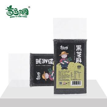 五谷杂粮粗粮芝麻饼糊黑芝麻生非炒熟芝麻400g*2