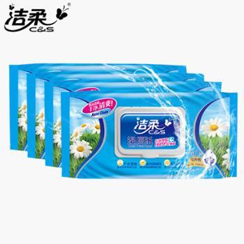 洁柔湿厕纸 卫生湿巾家庭装 私处清洁可冲马桶 40片*4包