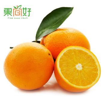 秭归伦晚5斤脐橙夏橙甜橙子新鲜时令水果果园现摘现发