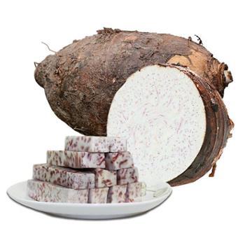 广西荔浦大芋头5斤大果3-5个