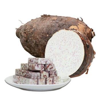 农派三叔广西荔浦芋头10斤约6-10个