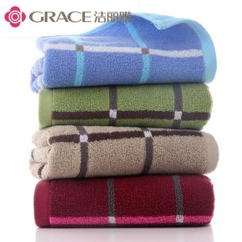 洁丽雅毛巾4条装纯棉成人男女家用柔软吸水洗脸大毛巾