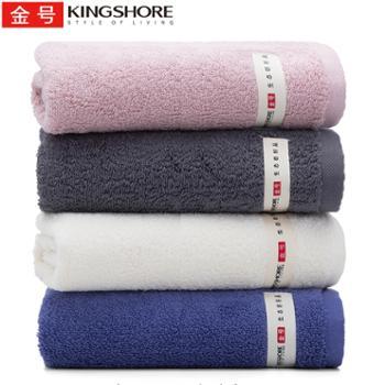 金号毛巾纯棉家用洗脸巾亲肤柔软吸水不掉毛2条装TS1200