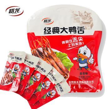 瓯龙温州特产经典大鸭舌300g
