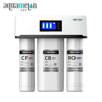 水美乐/AquaMelon带电显无桶厨房净水机10101