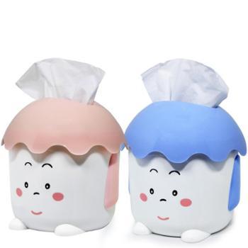 茶花抽纸盒塑料家用创意可爱卡通客厅餐厅纸巾盒厕所卫生间卷纸筒