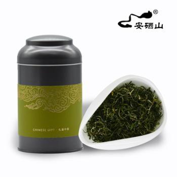 安硒山安康绿茶毛尖100g罐装雨后春茶