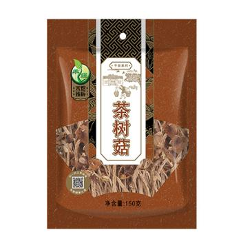禾煜 茶树菇 150g*2袋