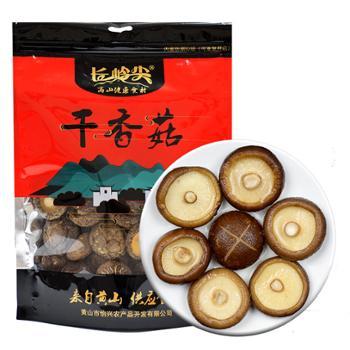长岭尖 黄山高山系列特产干香菇 100g*2袋