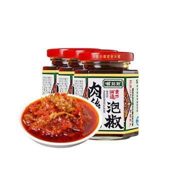 苗姑娘 贵州特产风味肉丝泡椒 175g*3瓶