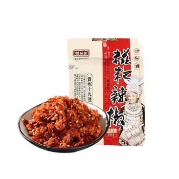 苗姑娘 贵州特产火锅底料调味料糍粑辣椒 250g