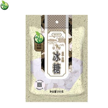 禾煜 单晶冰糖 250g*2袋