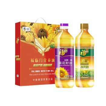 福临门 中粮出品 营养油礼盒 葵花籽油 玉米油 900ml*2