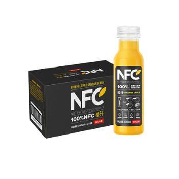 农夫山泉 NFC100%鲜果冷压榨橙汁 300ml*24瓶