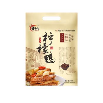甘十八 柠檬鸭翅(原味) 500g 广西美食特产