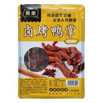 黑果 福建特产 卤烤鸭掌鲜辣味 145g