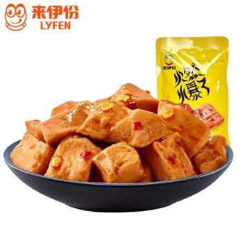 来伊份 重庆风味豆干 150g*2袋