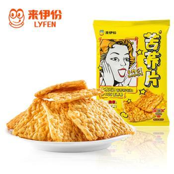 来伊份 苦荞片(酱汁牛肉味) 55g*2袋