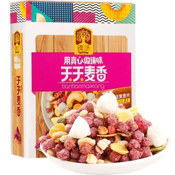 臻味 酸奶紫薯坚果麦片盒装 336g (28g*12小袋)