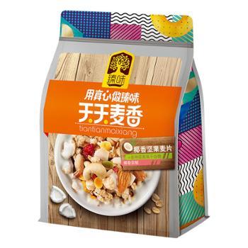 臻味 椰香坚果麦片袋装 336g (28g*12小袋)