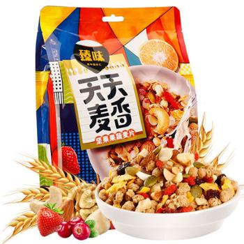 臻味 天天麦香坚果果蔬混合麦片 294g (42g*7)