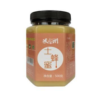 米之州  云南土蜂蜜 500g
