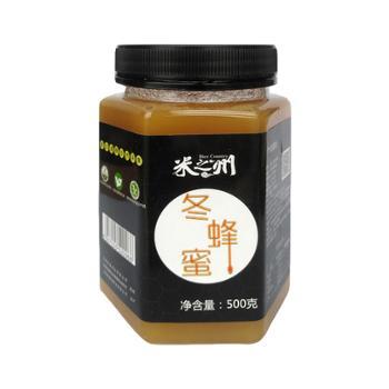 米之州 云南冬蜂蜜 500g