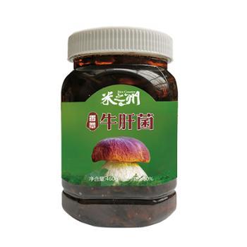 米之州 云南牛肝菌 460g