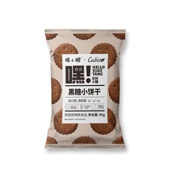 暖小糖 中国台湾传统烘烤黑糖味小饼干 80g*2袋