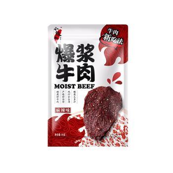 小辣椒 麻辣味爆浆牛肉 35g*2袋