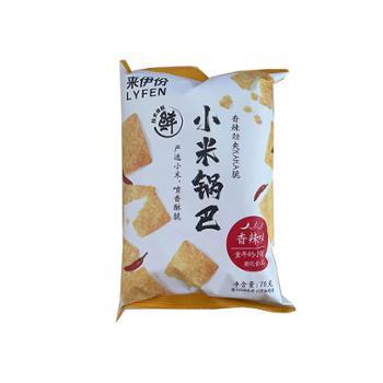 来伊份 小米锅巴(香辣味) 78g*2袋