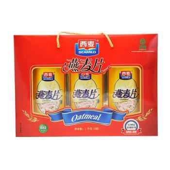 西麦 即食燕麦片礼盒 1kg