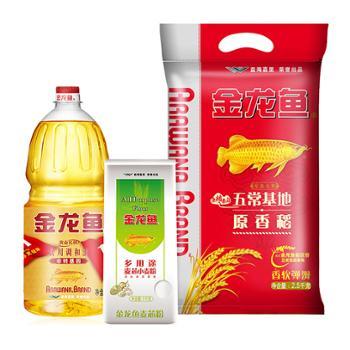 金龙鱼 黄金原香米面油实惠三件组(无礼盒) 5.3kg