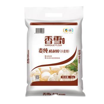 香雪 中粮出品麦纯精制粉 5kg